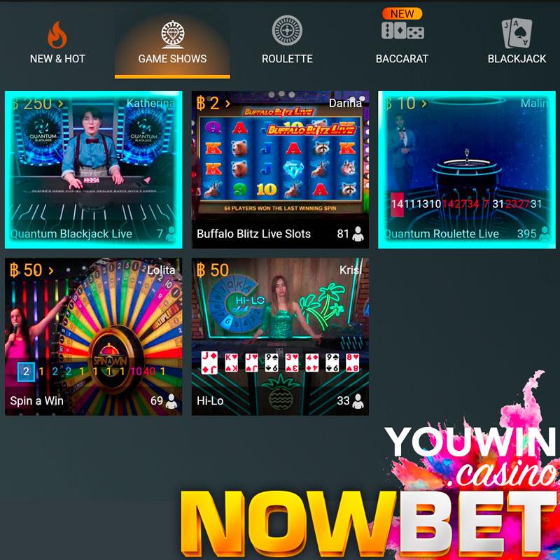 นวัตกรรม Casino Game Show ของ Playtech (เพลย์เทค) รวมไว้ที่หน้านี้