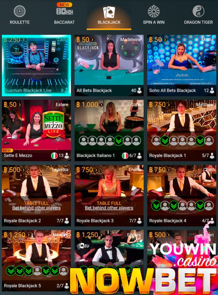 แบล็คแจ็ค ของ Playtech (เพลย์เทค) ครองอันดับ 1 ของตลาด Live Casino ตอนนี้