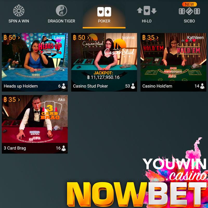 Playtech (เพลย์เทค) มี Poker 4 โต๊ะ 4 แบบพร้อมให้บริการ