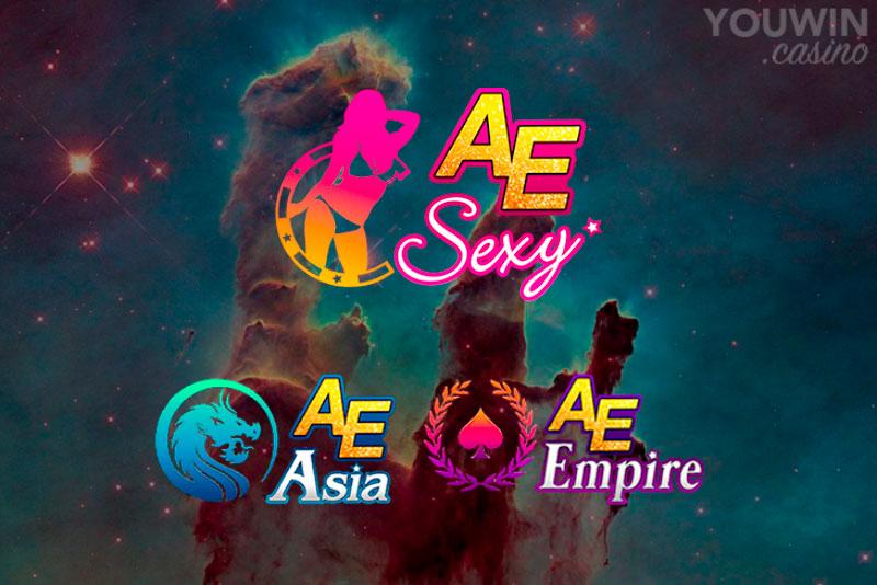 AE Sexy พี่สาวคนโต AE Empire พี่สาวคนรอง และ AE Asia น้องสาวคนเล็ก
