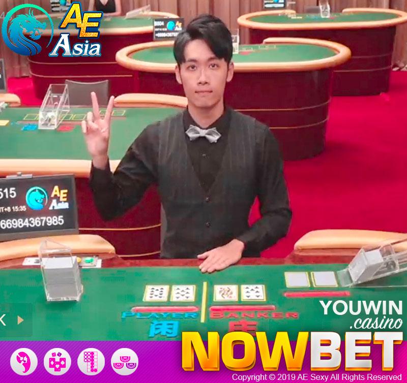 Dealer ผู้ชาย แห่ง AE Asia หล่อระดับนายแบบ