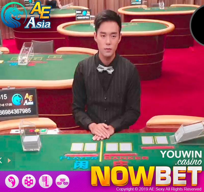 Dealer ผู้ชาย หล่อระดับพระเอกหนังฮ่องกง