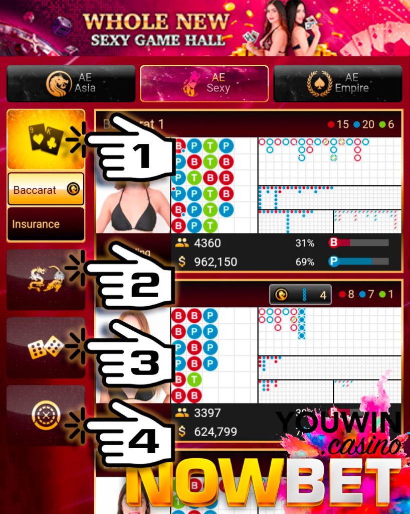 SexyBaccarat Casino ให้บริการเกมคาสิโนสด 4 เกม ได้แก่ บาคาร่า เสือมังกร ซิคโบ และรูเล็ต