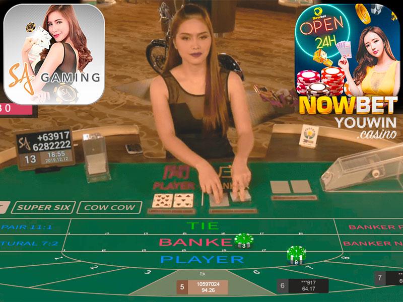Baccarat ของ SA Gaming ขั้นต่ำ 10 บาท เท่านั้นที่ NOWBET