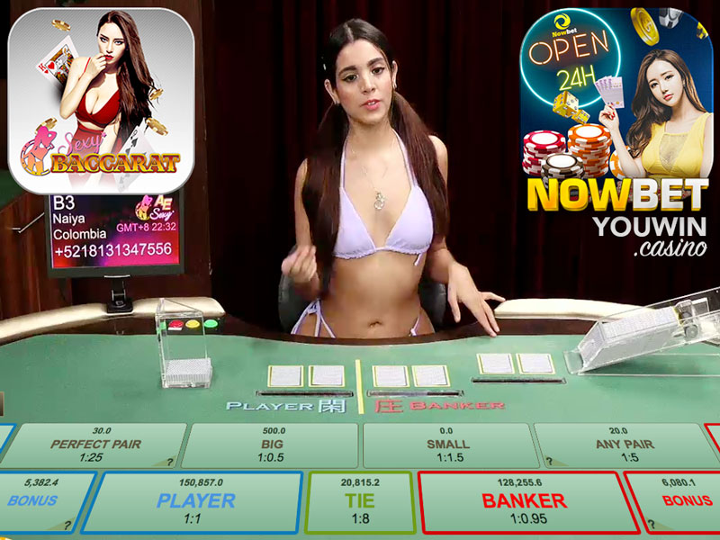 บาคาร่า ของ AE Sexy ขั้นต่ำ 20 บาทที่ NOWBET