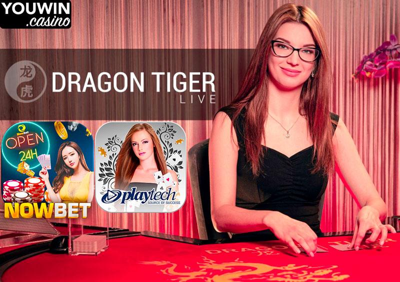 เปลี่ยนบรรยากาศมาเล่น Dragon Tiger กับสาวผมทองได้ ที่ Playtech