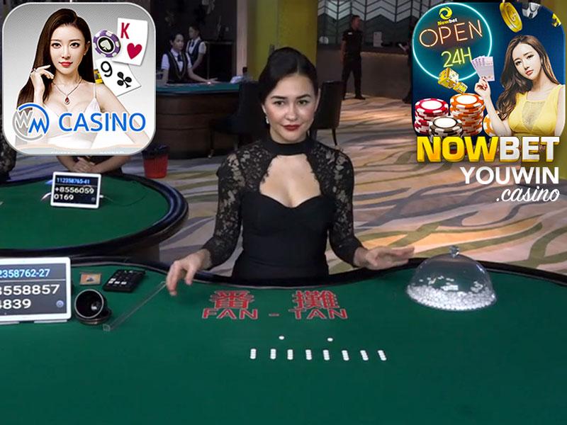 NOWBET มี Fantan ของ WM Casino พร้อมให้บริการ