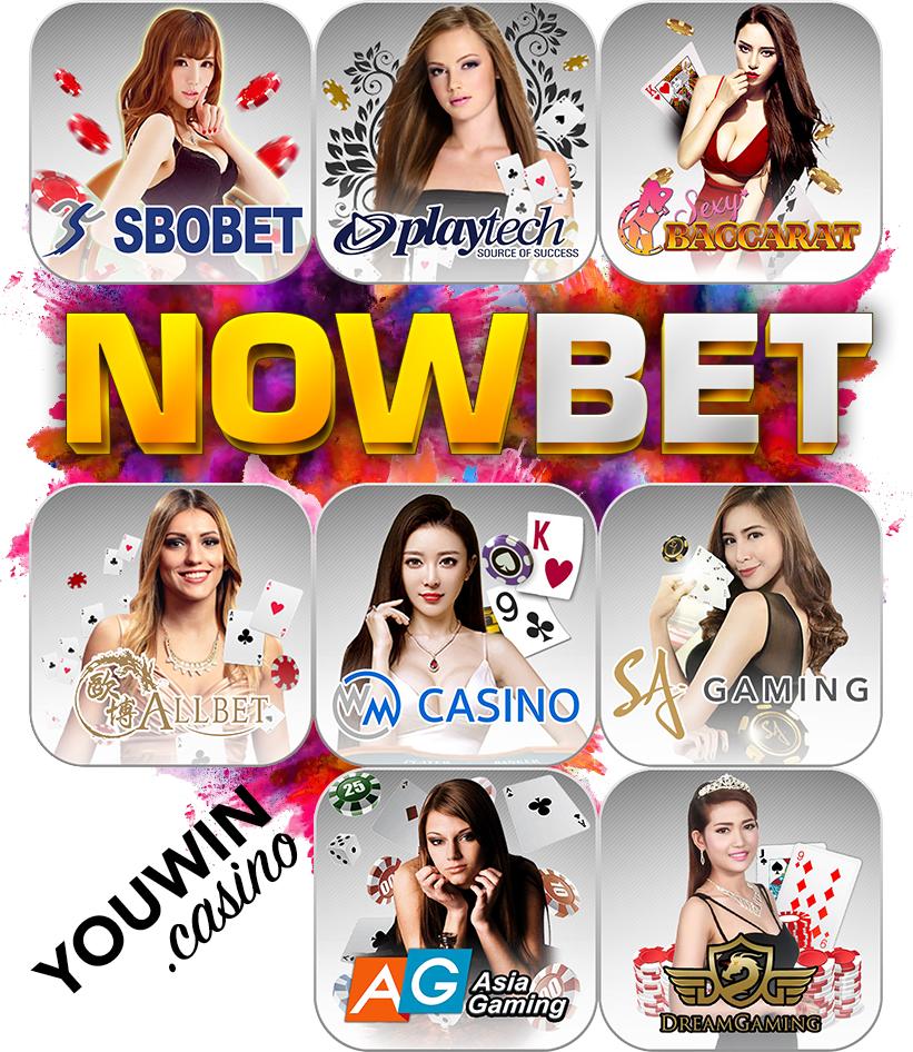 NOWBET ศูนย์รวมคาสิโนชั้นนำมากมาย สมัครที่ YOUWIN.casino รับโบนัสเงินคืน 0.3-1.0% จากค่ายที่ร่วมรายการ*