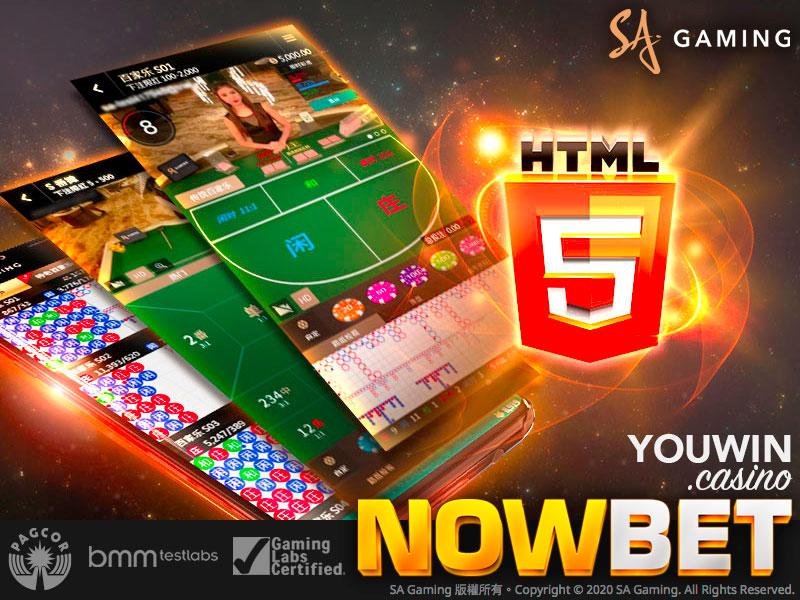 HTML5 หรือ H5 Mobile เทคโนโลยีสุดล้ำจาก SA