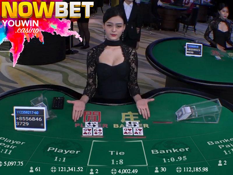 WM casino มีบาคาร่าให้บริการสูงถึง 20 โต๊ะทุกวัน