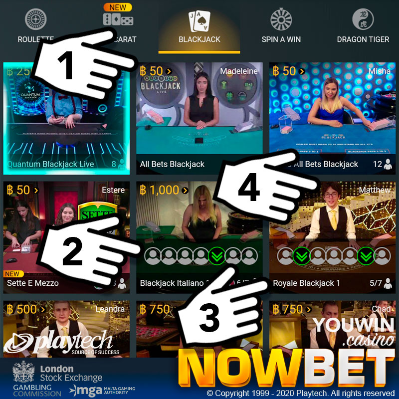 Play Online Blackjack with Various of Blackjack Games on NOWBET (เล่นแบล็คแจ็คออนไลน์)
