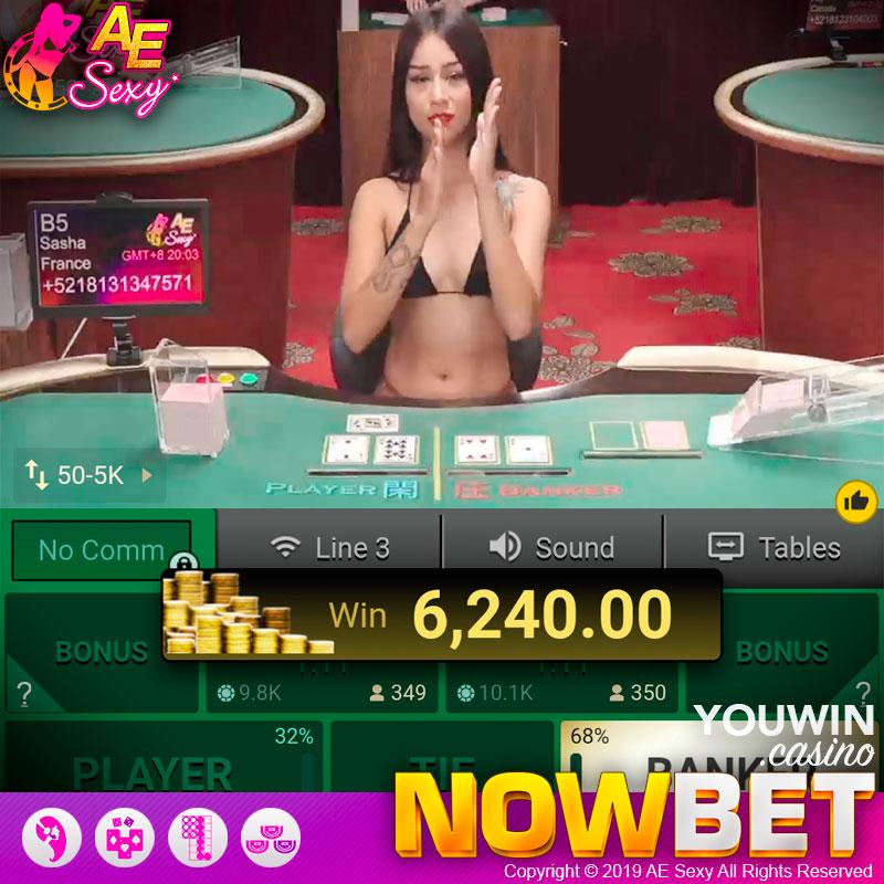 สูตรบาคาร่า YOUWIN (Sexy Baccarat) 2020 ชนะ 6,240 บาท