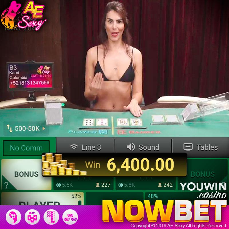 สูตรบาคาร่า YOUWIN (Sexy Gaming) 2020 ชนะ 6,400 บาท