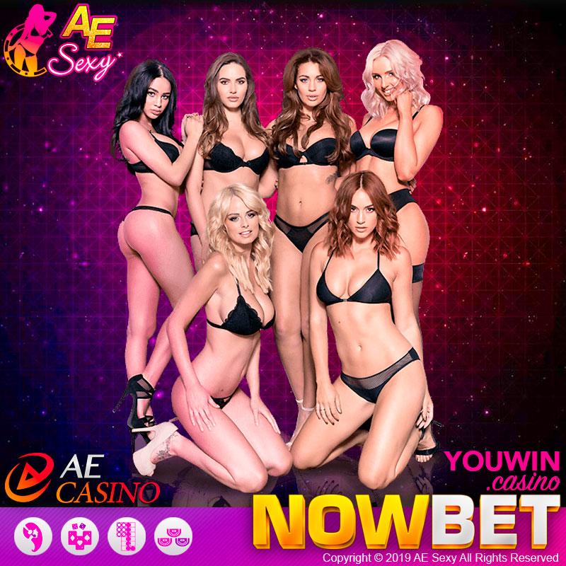 เราสามารถนั่งเล่นไพ่ บาคาร่า กับสาวสวยในชุดบิกินี่ได้ ในคาสิโนออนไลน์ ชื่อ AE Sexy