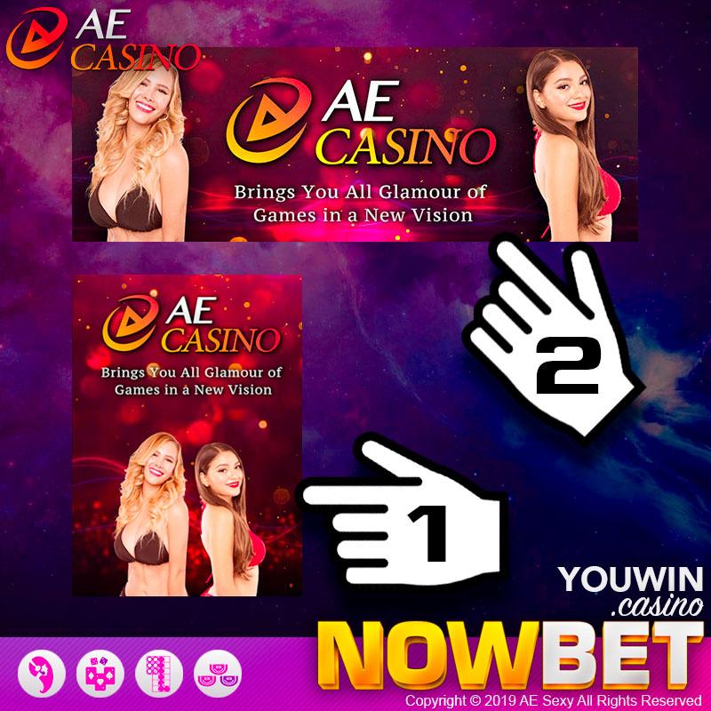 AE Sexy 4 ปีเปลี่ยนชื่อ 4 รอบ รอบนี้ชื่อ AE Casino