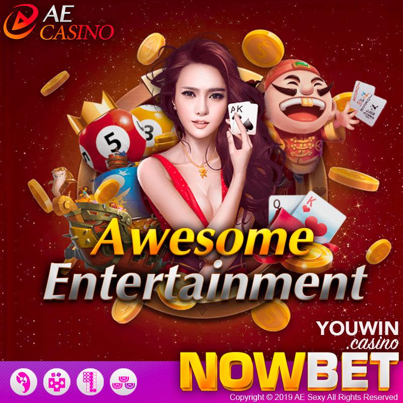 AE (Awesome Entertainment) Casino คาสิโนผู้ส่งมอบความสนุกสุดเจ๋ง