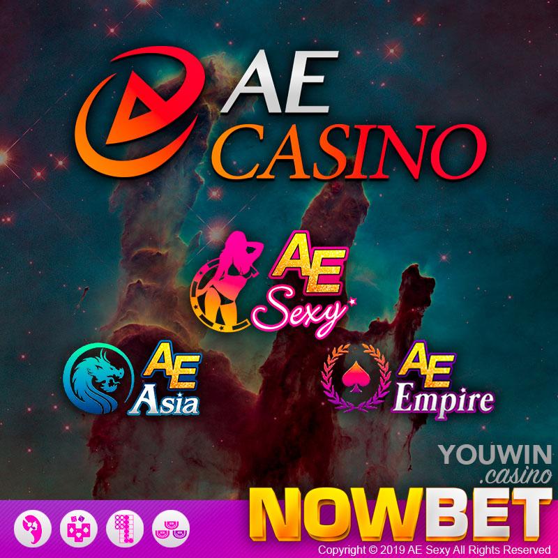 แม่ชื่อ AE Casino ลูกสาวคนโตชื่อ AE Sexy ลูกสาวคนรองชื่อ AE Empire ลูกสาวคนเล็กชื่อ AE Asia