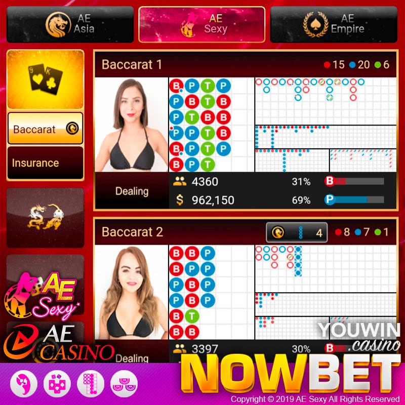 เกมคาสิโนสดของ AE Sexy (Casino) มีครบทั้ง 4 เกม คือ บาคาร่า เสือมังกร ซิคโบ และ รูเล็ตต์