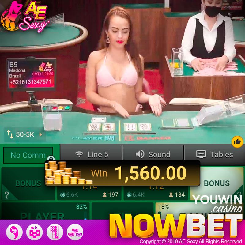 สูตรบาคาร่า YOUWIN (Sexy Gaming) ใช้ได้จริง ชนะ 1,560 บาท