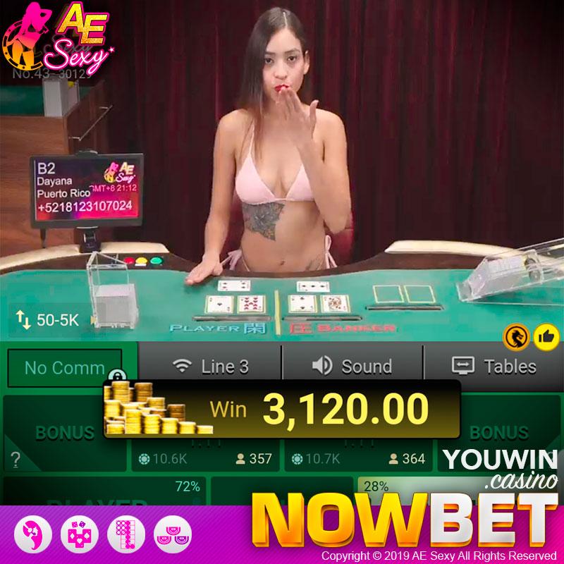 สูตรบาคาร่าฟรี YOUWIN Sexy Baccarat 2020  ชนะ 3,120 บาท